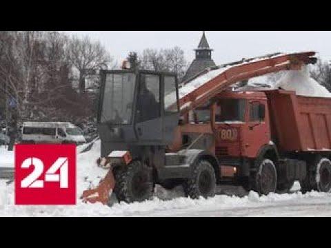 На Тулу обрушился сильный снегопад - Россия 24