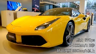 【Ferrari 488 GTB】& Spider 特別展示会 in CORNES