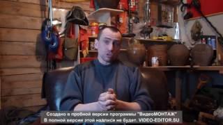 видео Тайны термобелья