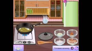 Эмпанадас — Игры готовим еду для девочек