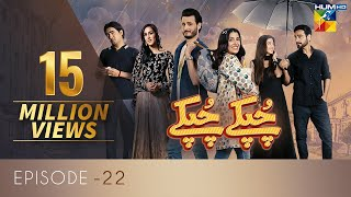 Chupke Chupke Episode 22 | Digitally Presented by Mezan & Powered by Master Paints | HUM TV | Drama