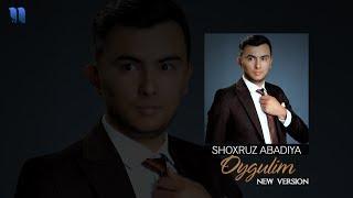 Скачать Shoxruz Abadiya Oygulim New Version