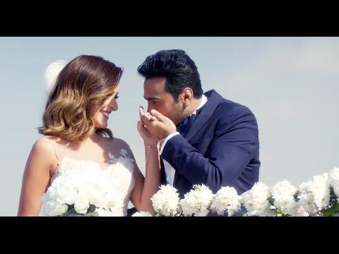 كليب اغنية  حلم سنين من فيلم البدلة - تامر حسني / Helm Senin - Tamer Hosny From El Badla thumbnail