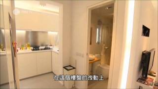 Repeat youtube video In Hims Interior Design - 錦豐 @ 瘋狂睇樓團