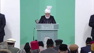 Friday Sermon: 31st January 2014 (Urdu)