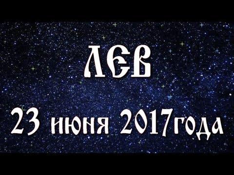 Родившиеся 23 июня по гороскопу. Характеристика гороскопа