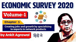 Economic Survey 2020, Volume 1 Chapter 5 Creating jobs and growth by specialising to exports