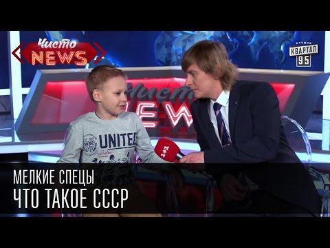 Телеканал Россия 1. Онлайн. Смотреть Канал РТР в прямом