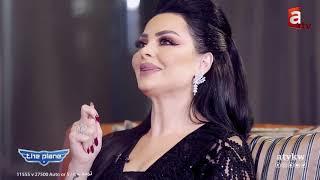 ديانا كرزون كما لم تشاهدها من قبل في The plane مع صالح الراشد
