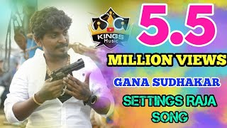 GANA SUDHAKAR NEW YEAR  SONG #SOUTHCHENNAIMUSIC #TrendingNo1