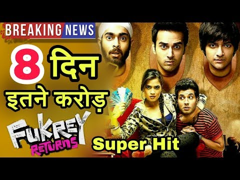 Fukrey Returns 8th Day Box Office Collection | Super Hit | Best Hindi Film