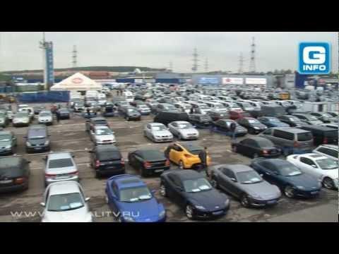 Автору купить, продать и обменять машину
