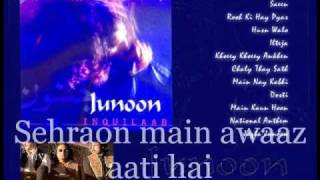 Junoon-Main Kaun Hoon (with lyrics karaoke) [HQ].