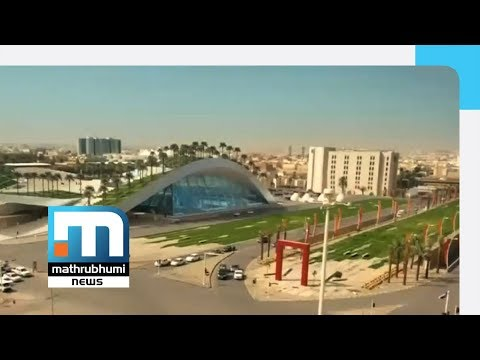 Riyadh Metro To Commence Trial Service By Year End:Gulf Time | Mathrubhumi News