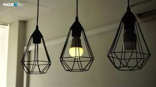 Тестирование лампочки TP-Link