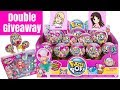 Collab GIVEAWAY Crafts with Isabella PIKMI POPS SURPRISES + LUCY SMOOTHIE Super Shopper Pack Costco