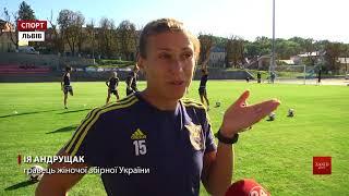 Жіноча збірна України з футболу на «Арені Львів» почне відбір на Мундіаль