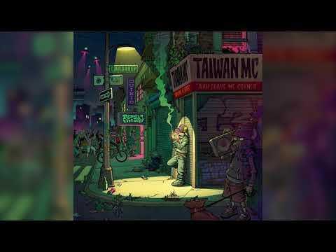 Taiwan Mc - Let the Weed Bun (ft. Davojah)