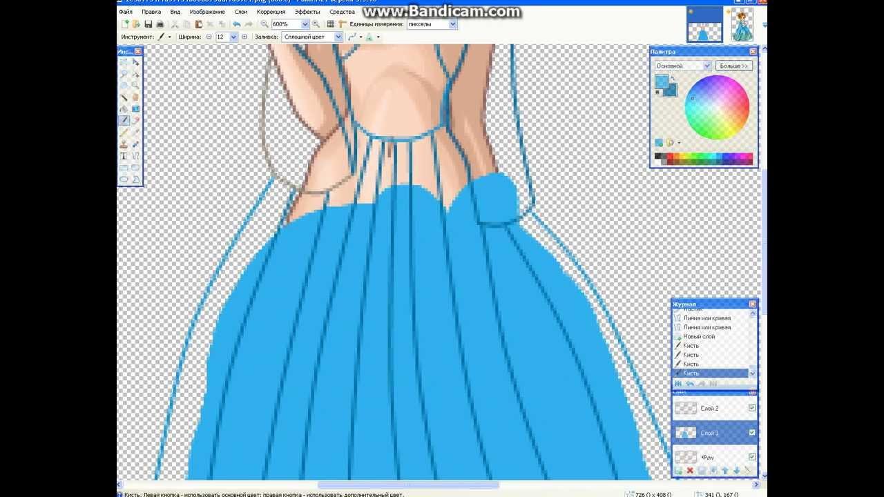 Как нарисовать королевские платье