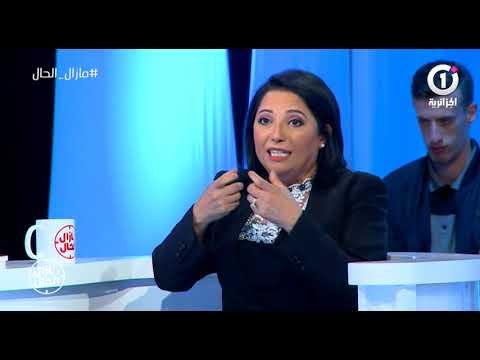 هل الهواء الذي يستنشقه الجزائريين نقي ؟ شاهد اجابة وزيرة البيئة زرواطي