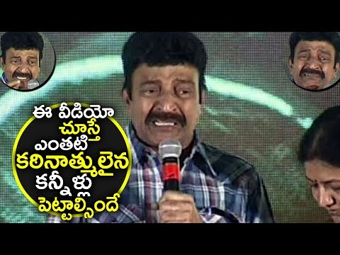 Rajasekhar EMOTIONAL Speech | Latest Movie Updates | NewsQube