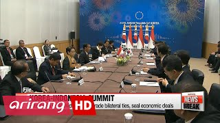 S. Korea, Indonesia to hold summit talks in Seoul