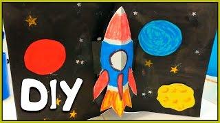 Поделка ко дню космонавтики своими руками. DIY Открытка с ракетой к 12 апреля