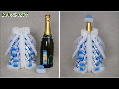 DIY Снегурочка на шампанском своими руками. Поделки и подарки на Новый Год. Buket7ruTV