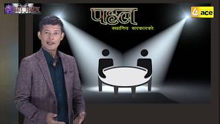 Channel Ace Television Nepal