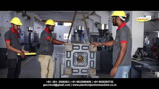 Ghanshyam Engineering English Corporate Video By Zappl | Best Corporate Video | company profile