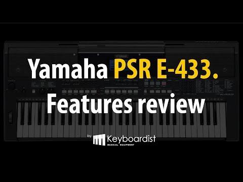 Yamaha PSR E 433. Features review.