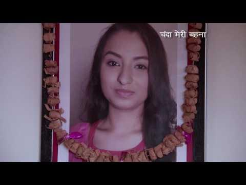 Chanda Meri Behna - Ep #26