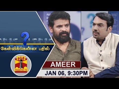(06/01/2018) Kelvikkenna Bathil | Exclusive Interview with Director Ameer | Thanthi TV