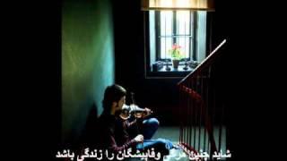 Download Munni Begum:  uski gali main phir mujhe( with Farsi translation, ترجمه فارسی) MP3 song and Music Video