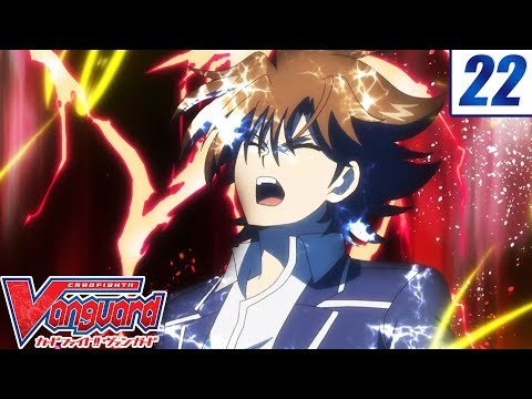 [Image 22] Cardfight!! Vanguard Official Animation - A Serious Fight