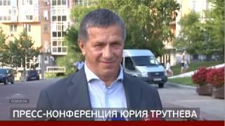 Юрий Трутнев о задержании Сергея Фургала, правительстве Хабаровского края и новом губернаторе