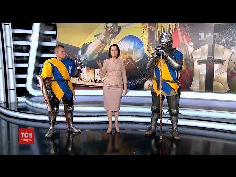 До студії ТСН завітали українці, які перемогли росіян на чемпіонаті світу з середньовічного бою