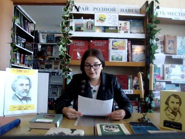 Изображение предпросмотра прочтения – АлинаМенгельбаева читает произведение «Первая любовь» И.С.Тургенева