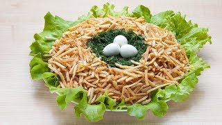 Легкий, вкусный, весенний салат «Гнездо глухаря»