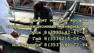 Кровля   https://vk.com/krovlya.orsk 8(3537)42-47-47