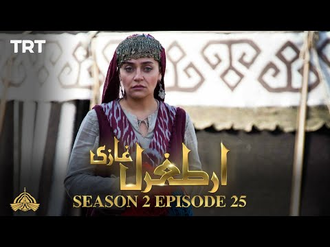 Ertugrul Ghazi Urdu | Episode 25| Season 2