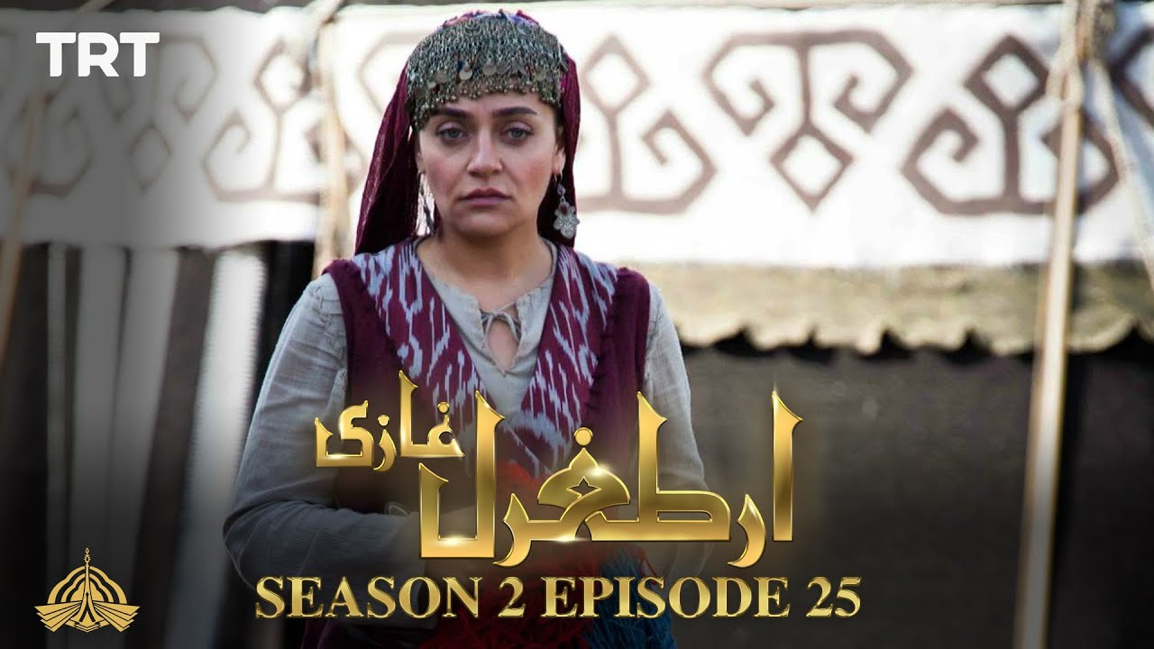 Download Ertugrul Ghazi Urdu | Episode 25| Season 2