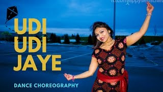 Udi Udi Jaye dance easy | Raees | srk | Bollywood Garba Official choreography | Drashti Pandit |