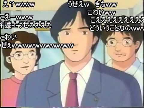 【ニコ動コメ付き】オウム真理教布教アニメ「天耳通」【吹いたらポア】