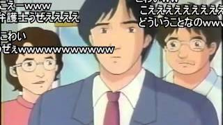 【ニコ動コメ付き】オウム真理教布教アニメ「天耳通」【吹いたらポア】 thumbnail