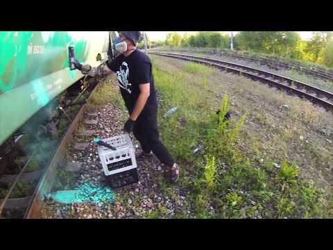 Rasko - Freight Train Graffiti 2018