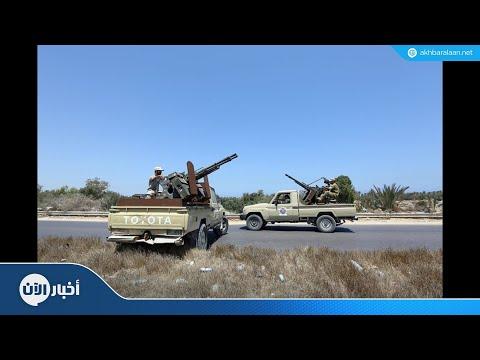 ليبيا تدعو إلى تحرك أممي بشأن معارك طرابلس  - نشر قبل 3 ساعة