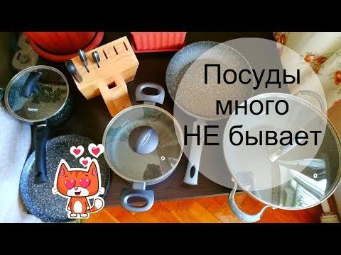 Где купить отличную посуду. Интернет-магазин посуды  Fismart