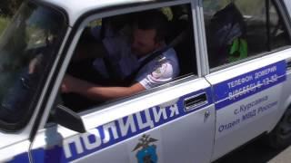 Ставропольский край. с. Курсавка