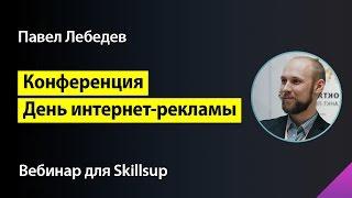 Дизайн который продает: как создать дизайн с высокой конверсией / Павел Лебедев